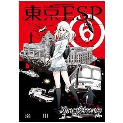 東京ESP 06