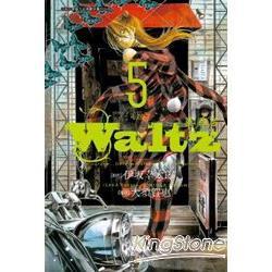 華爾滋Waltz(05)