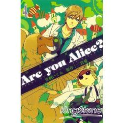Are you Alice?你是愛麗絲?04
