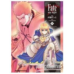 Fate/stay night 19