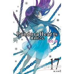 潘朵拉之心17