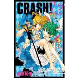 CRASH!12