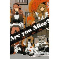 Are you Alice?你是愛麗絲?05