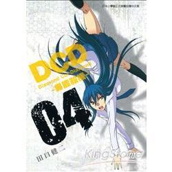 DCD Diamond Cut Diamond-異能殺機-4