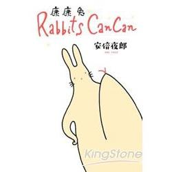Rabbits Can Can~康康兔~-全