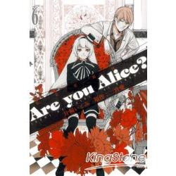 Are you Alice?你是愛麗絲?06