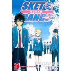 SKET DANCE學園救援團 24