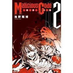 Malicious Code 惡意代碼02