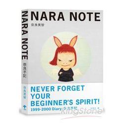 Nara note奈良手記 /