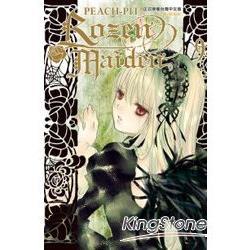 Rozen Maiden-09