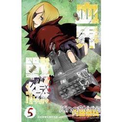 血界戰線-05