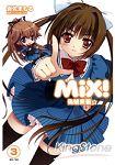 MiX!3 偽娘來襲~03