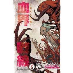 血界戰線-06
