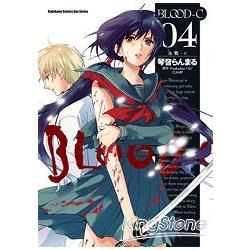 BLOOD-C血戰C 04 (完)限