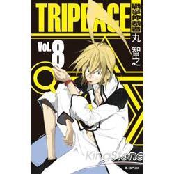 TRIPEACE戰爭仲裁者(08)