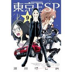 東京ESP 09