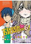 TIGER X DRAGON 龍虎戀人(6)漫畫版