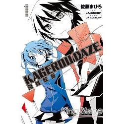 KAGEROU DAZE 陽炎眩亂 01