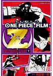 ONE PIECE FILM Z 航海王電影Z(下)