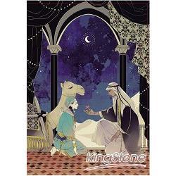 駱駝人與王子的夜晚-銀質L夾