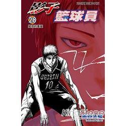 影子籃球員28