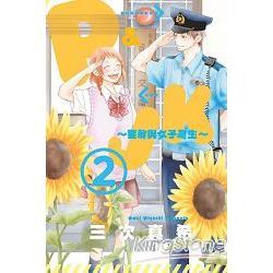 P&JK~警察與女子高生02