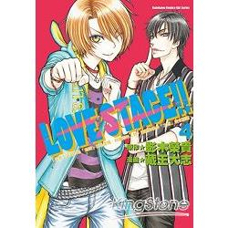 LOVE STAGE^!^! 04限