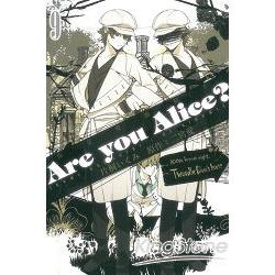 Are you Alice?你是愛麗絲?09