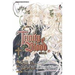 聖魔之血TRINITY BLOOD(17)限