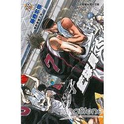 影子籃球員29