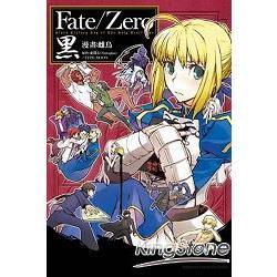 Fate/Zero 黑 (全)