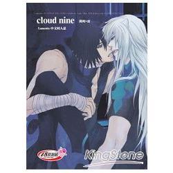 cloude nine Lamento同人誌