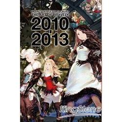 BRAVELY DEFAULT Design Works THE ART OF BRAVELY 2010-2013