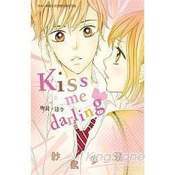 Kiss me darling♥~吻我,達令~-全