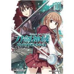 SwordArtOnline刀劍神域Progressive(1)