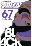 BLEACH 死神67