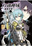 Sword Art Online刀劍神域 幽靈子彈(1)