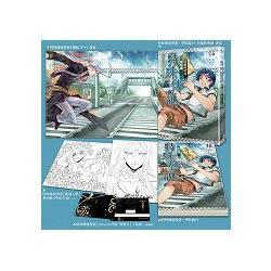 特殊傳說漫畫:學院篇01珍藏特典組
