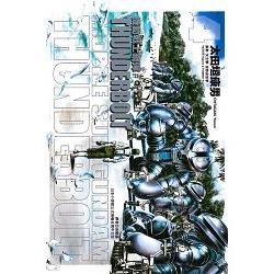 機動戰士鋼彈 THUNDERBOLT 04
