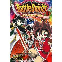 Battle Spirits少年戰魂劍刃篇 01