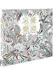 忘憂樂園:英國威爾斯大自然療癒著色畫Ⅱ【附贈12新色木紋質感隨身彩色鉛筆組】