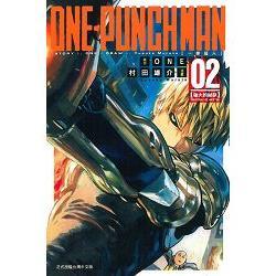 ONE PUNCH MAN 一拳超人02