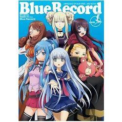 蒼藍鋼鐵戰艦 -ARS NOVA- Blue Record