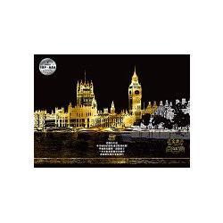 流金歲月(London倫敦)靜念.沉澱刮刮畫–內附金色刮刮畫2張 (印刷城市圖1張+無圖案1張+靜念.沉澱著色畫1張+木質刮畫棒1支