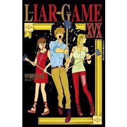 LIAR GAME-詐欺遊戲-19(完)