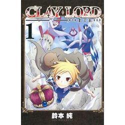CLAYLORD-土之王-01