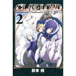 CLAYLORD-土之王-02