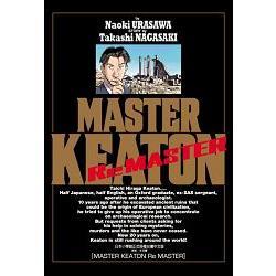 MASTER KEATON Re MASTER~全