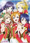 LoveLive! Perfect Visual Collection~Smile~