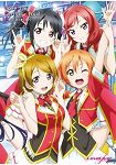 LoveLive! Perfect Visual Collection~Dream~